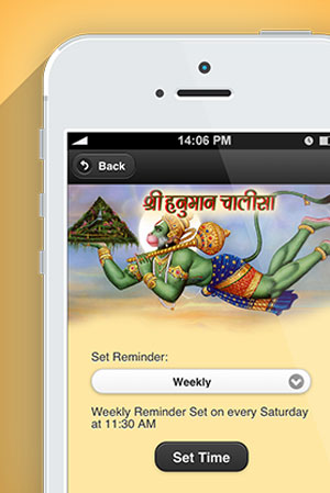 hanuman-chalisa-image2