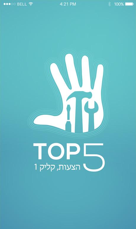 top5-i1